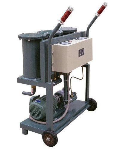 Portable Oil Purifier Machine