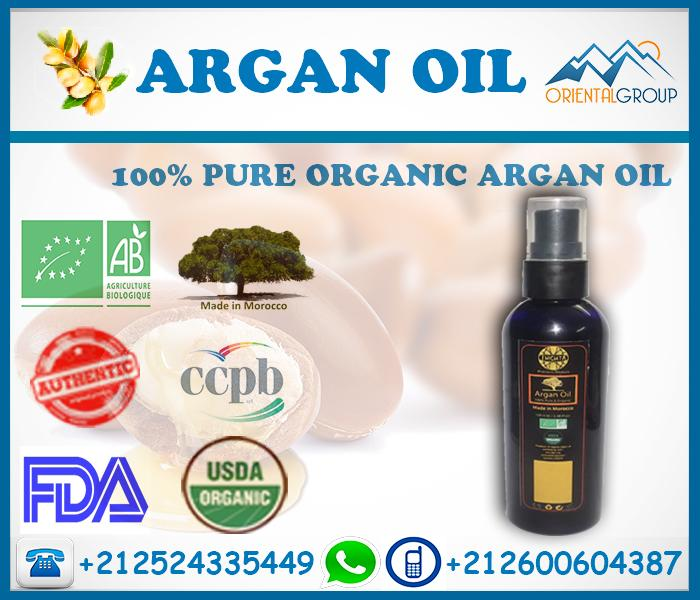 Private Label & Wholesale of Pure Argan Oil is Our Main Business