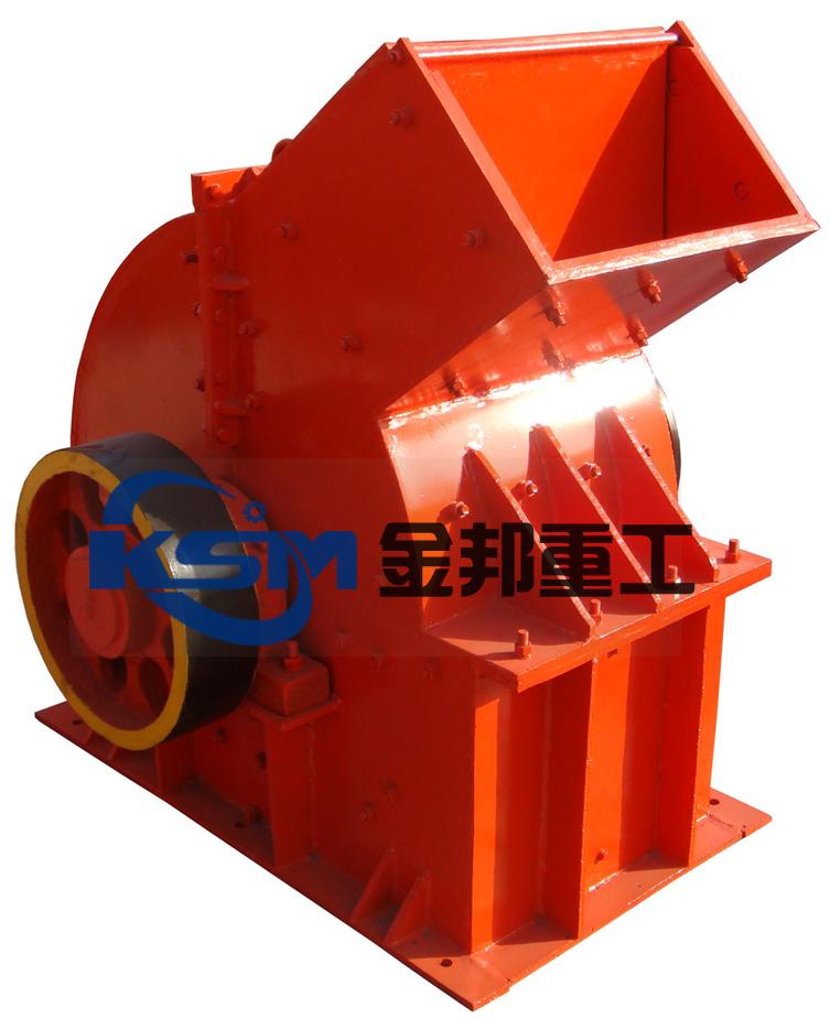 Hammer Crusher For Sale/Buy Hammer Crusher/Hammer Mill