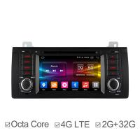 7Inch Android 6.0 Octa core Car DVD Auto Radio for BMW