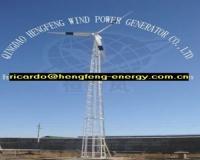 30KW wind turbine