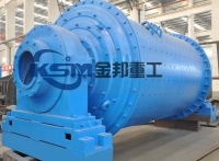 Wet Ball Mill/Mill Ball/Coal Ball Mill