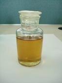 1-(4-Pyridyl)acetone