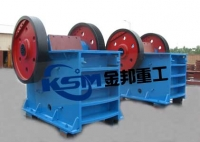 Jaw Crusher Machine/Jaw Crusher For Sale/Jaw Crusher Sale