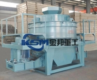 Shaft Impact Crusher/Sand Maker/Sand Making Equipment