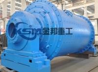 Coal Ball Mill/Raw Mill/Ball Mill Supplier