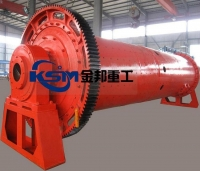 rod mill Design/Rod Mill For Sale