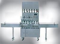 Automatic Gel Cream filling machines