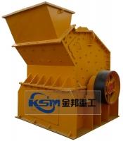 Fine Crusher/Fine Crusher Manufacturer/Fine Crusher For Sale